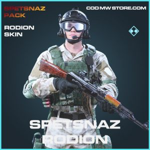 spetsnaz rodion skin rare call of duty modern warfare warezone item