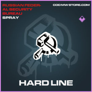 Hard Line Spray Epic call of duty modern warfare warzone item