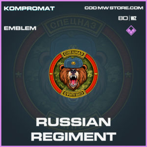 Russian regiment emblem Call of Duty Black Ops Cold War and Warzone